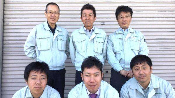 中四国サービスセンター